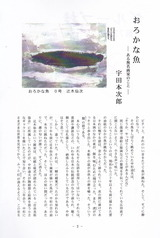IMG_20180113_0001_2