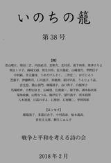 IMG_20180329_0001_1_1