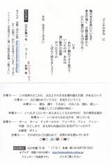 IMG_20180320_0001_1