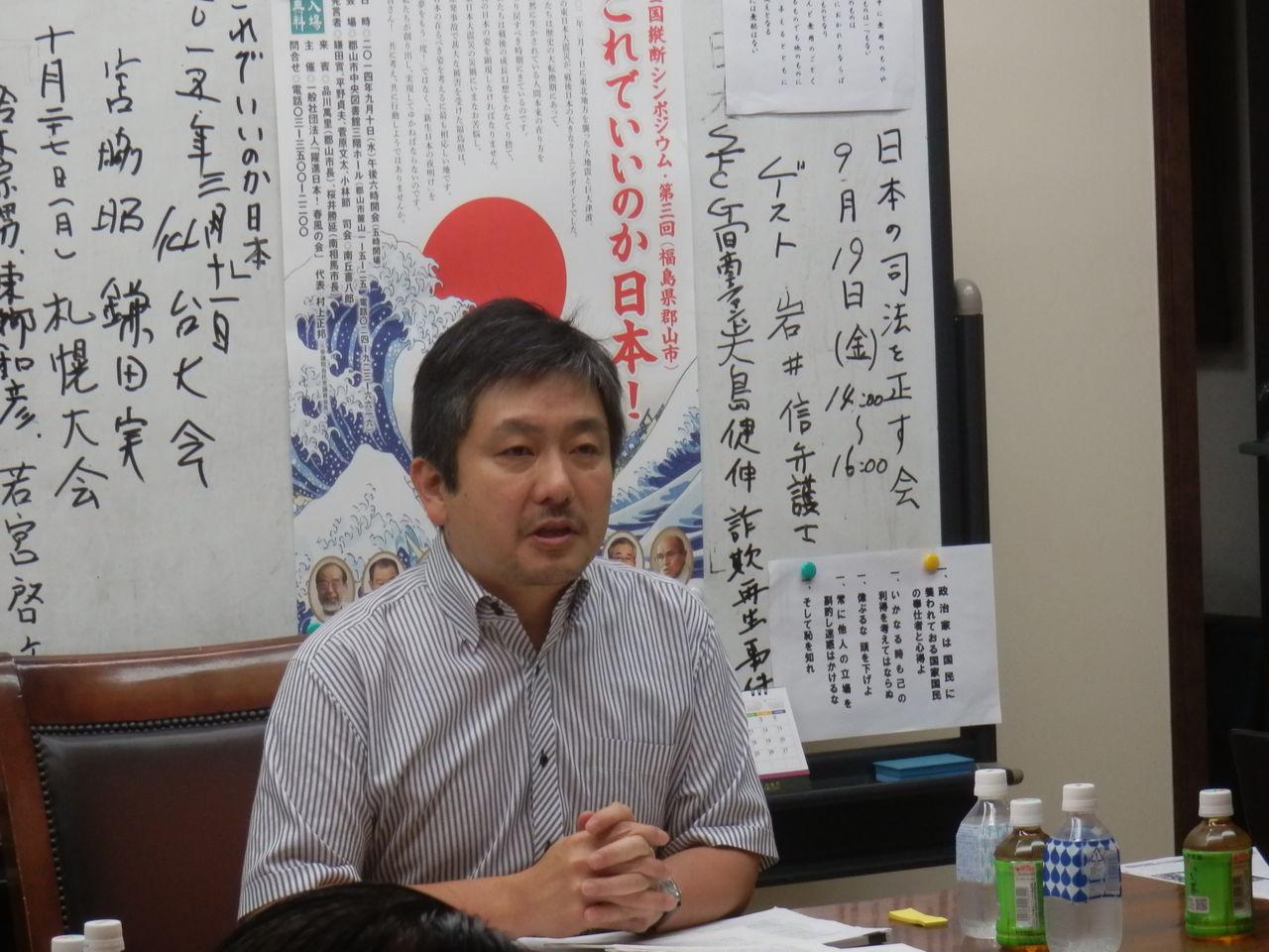 日本社会福祉士会 -