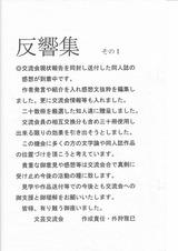 IMG_20170117_0001