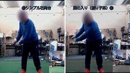 地味な差に見えるが かなり大きな差です_Moment(2)