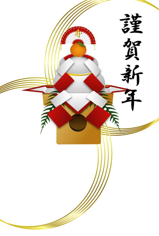 ten06_kagami02_01