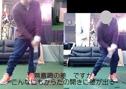 (下げないと こんなにも違う_Moment(2)