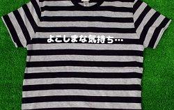 yokoshima001