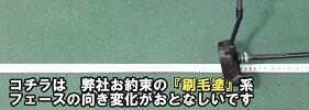 ((パッティングストローク 振り子 VS 刷毛塗_Moment(6)
