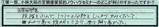 【大阪府羽曳野市】【宗川拓也さん】【どこが判りやすかったか?】