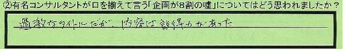 01kikak-tokyotosetagayku-ik