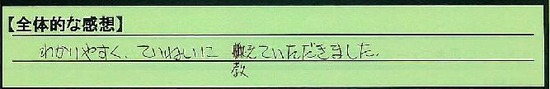 07-zentai-tokyotocyuuouku-ie