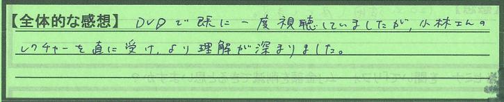 zentai_tokyotocyououku_idosan