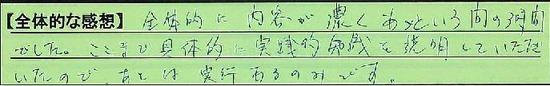 08zentai-tokyotosetagayaku-sugeta