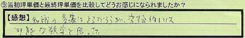 01hikaku-aichikennagoyashi-it
