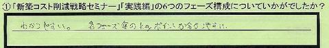 07kousei-oosakafuoosakashi-ishida