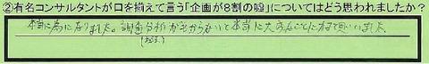 03kikak-ibaragikenryuugasakishi-tokumei
