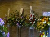 【大家検定設立総会】花