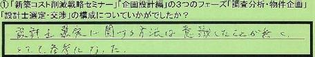 103fezu-kanagawakenkawasakishi-nm