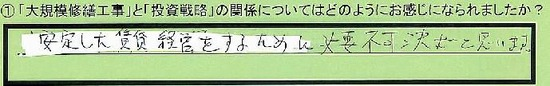 02_kankei_tokyotoadatiku_sy