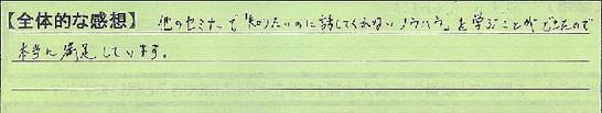 00_大阪府大阪市HH
