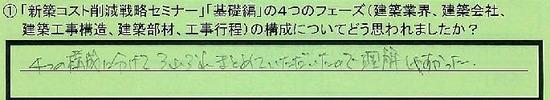 04-4tunofe-zu-kanagawakenyokohamashi-ozawa