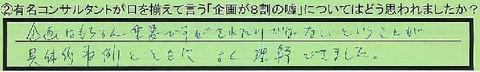 05kikak-tokyotosetagayaku-sugeta