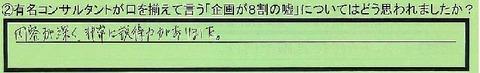 09kikak-saitamakenfukayashi-yokumei