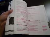 大家検定教科書�