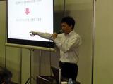 賃貸フェア2007名古屋小林講演�