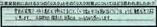 【岐阜県大垣市】【渡部一詩さん】【リスク対策について】
