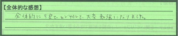 zentai_tokyotohigashikurumeshi_enomotosan