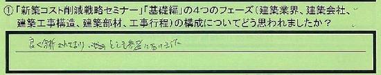 03-4tunofe-zu-kanagawakenyokohamashi-yt