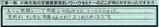 【東京都江戸川区】【福田智匡さん】【どこがわかりやすかったか?】