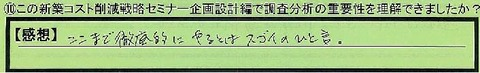 01jyuuyousei-tokyotosetagayaku-ik