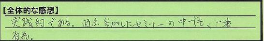 18zentai_tokumei