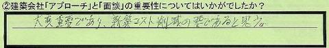 06jyuuyousei-tokyotoootaku-he