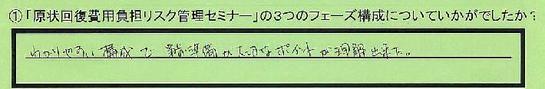 6-3tunofe-zu_toukyoutomitakashi_ok