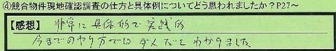 03kyougoubuken-aichikennagoyashi-im