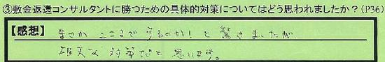 01gutaitekitaisaku-kanagawakenyokohamashi_tanaka