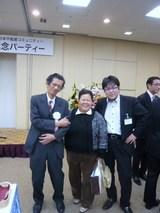 【大家検定設立総会】鵜野先生と鈴木ゆり子さんと西尾