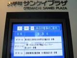 【大家検定設立総会】【サンケイホール】