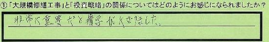 10_kankei_toyoutoshinnjyukuku_om