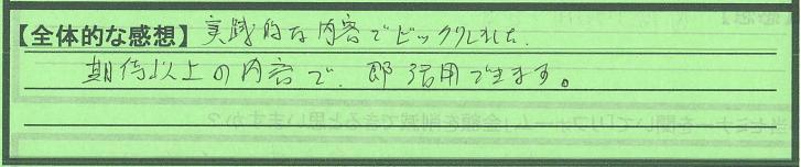 zentai_chibakenmiurashi_miyazawatakemasa