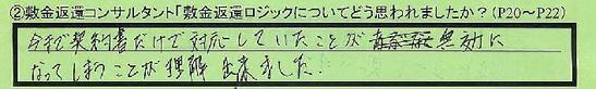 01henkanrogic-aichikennagoyashi_sk