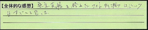 16zentai-kanagawakenkawasakishi-tokumei