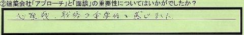 10jyuuyousei-kanagawakenkawasakishi-tokumei