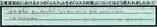 【静岡県浜松市】【I.Yさん】【リスク対策について】