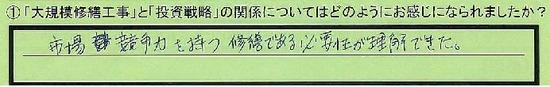 07_kankei_thibakenithikwashi_igayashi