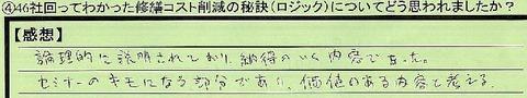 10hiketu-tokumei