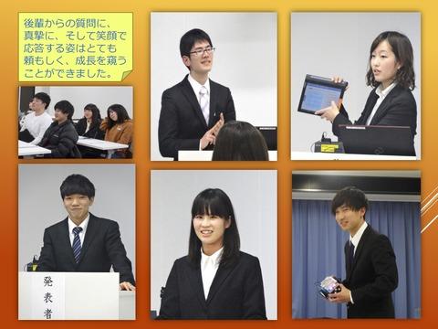 卒業論文公開発表会2(20190209)
