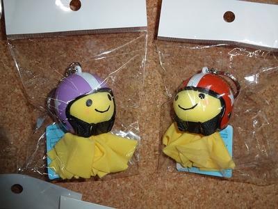 幸せの黄色いてるぼう!