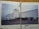 宿泊ホテル♪